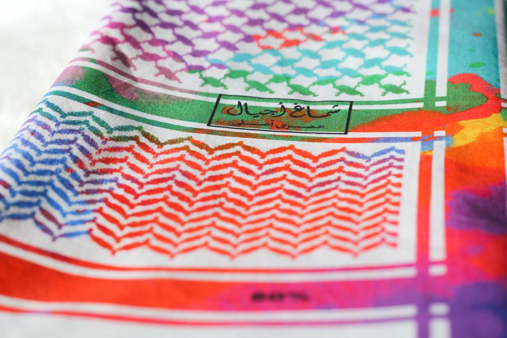 <b>Meshal Al-Obaidallah</b></br>Detail of <i>Shimagh Ajyal</i></br>Digital print on silk</br>55 x 55 inches</br>$1,250.00