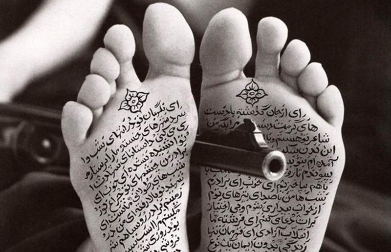 <b>Shirin Neshat</b></br><i>Women of Allah</i> series