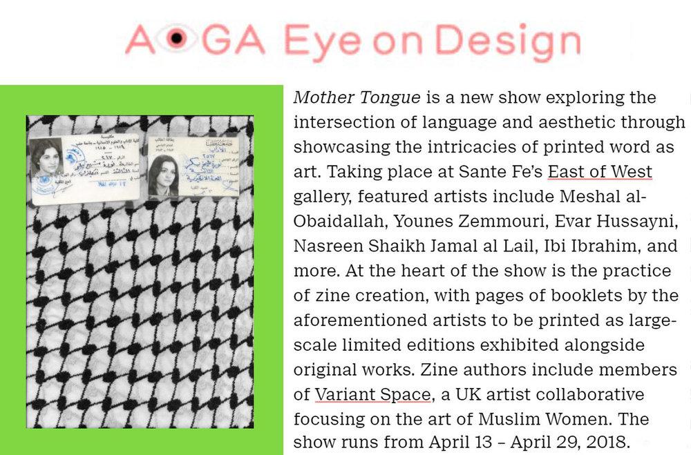eye on design.JPG