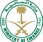 Saudi Arabia Mionistry of Finance.jpg