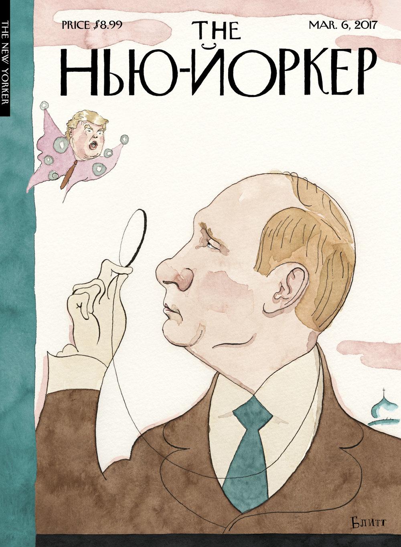 2017_03_06_Blitt_Putin_Tilley.jpg