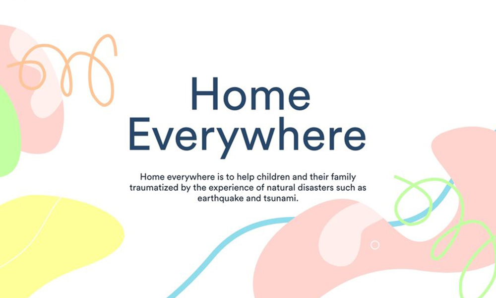 home-cover.jpg
