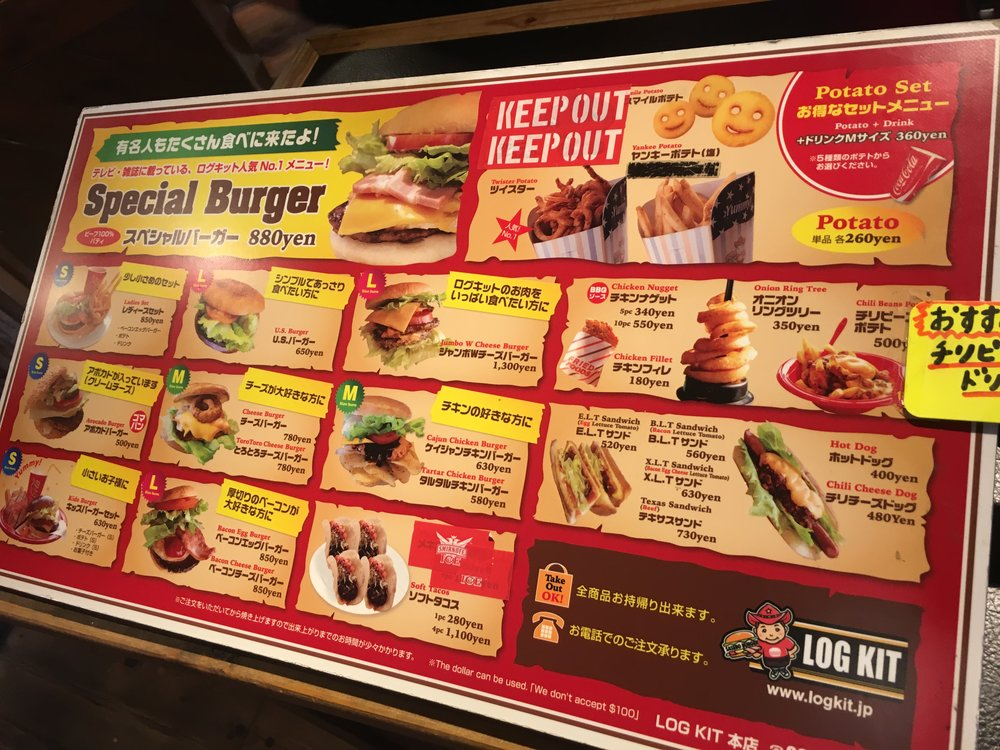 They do not have a complete English menu but it has a picture for every menu.