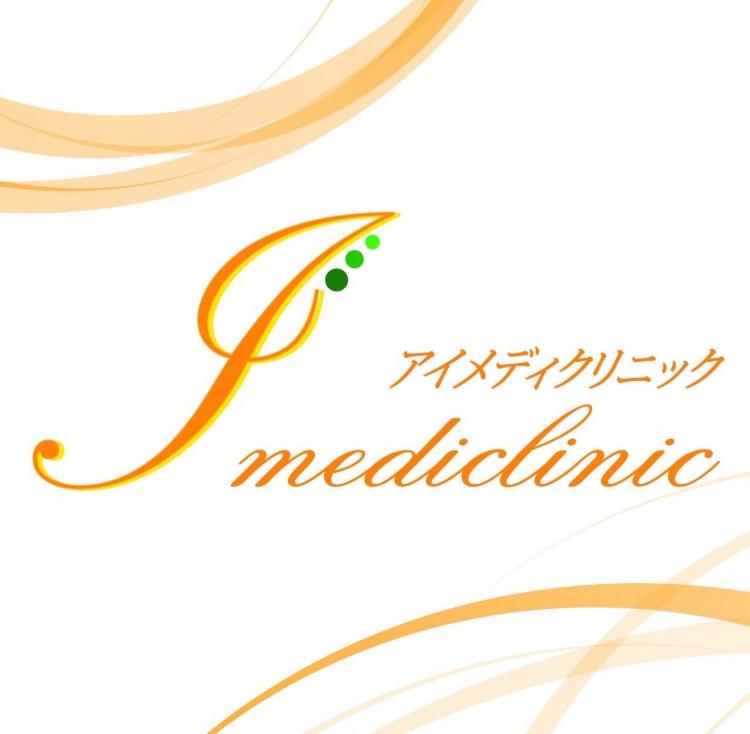 I-Medi Clinic LOGO.JPG