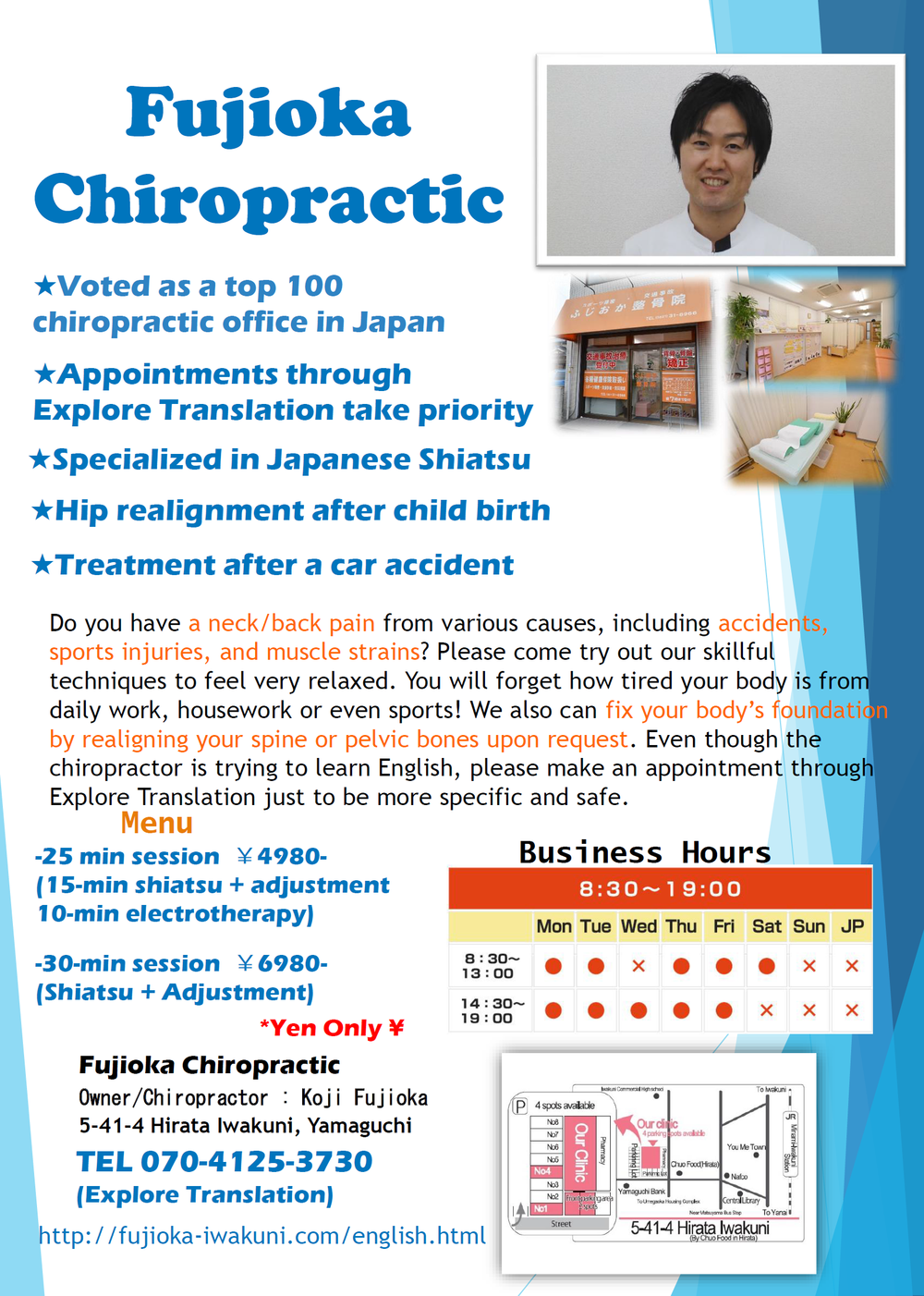 Fujioka Chiropractic Advertisement 2018.png