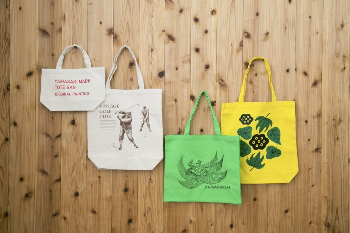 Screen Printed Bags
