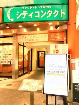 clinic29.jpg