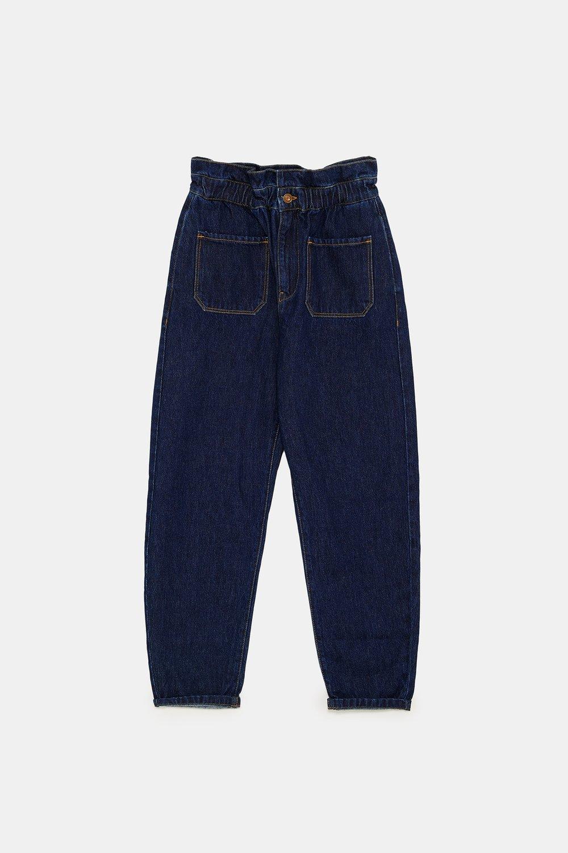 https://www.zara.com/ca/en/paperbag-waist-z1975-jeans-p05862187.html?v1=7127081&v2=1074621
