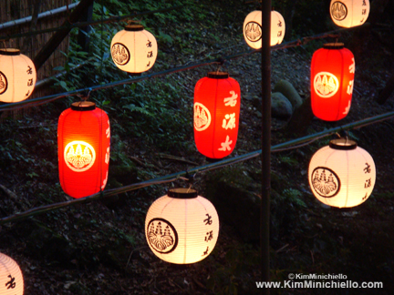 Lanterns above a dining area