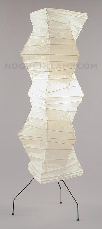 Noguchi Lamp available via Noguchi Museum's web site's shop