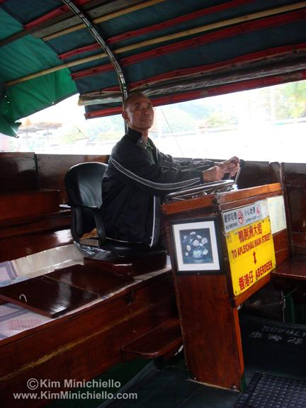Our Sampan Driver