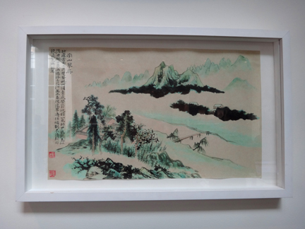 Traditional Chinese Painting by Zhang Daqian,  The South Mountain Landscape