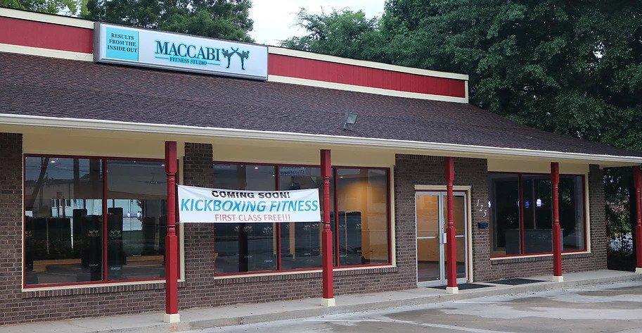 Kickboxing gym fayette.jpg
