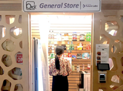 October 4, 2018 - The NYU Future Lab mini store opened today. We have our first customer shopping in the store. No checkout lines. No wait. Come to experience automated shopping, powered by Computer Vision and Artificial Intelligence.