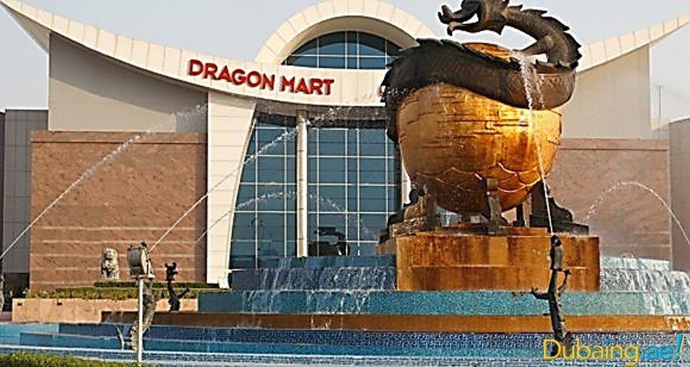 malls7.jpg