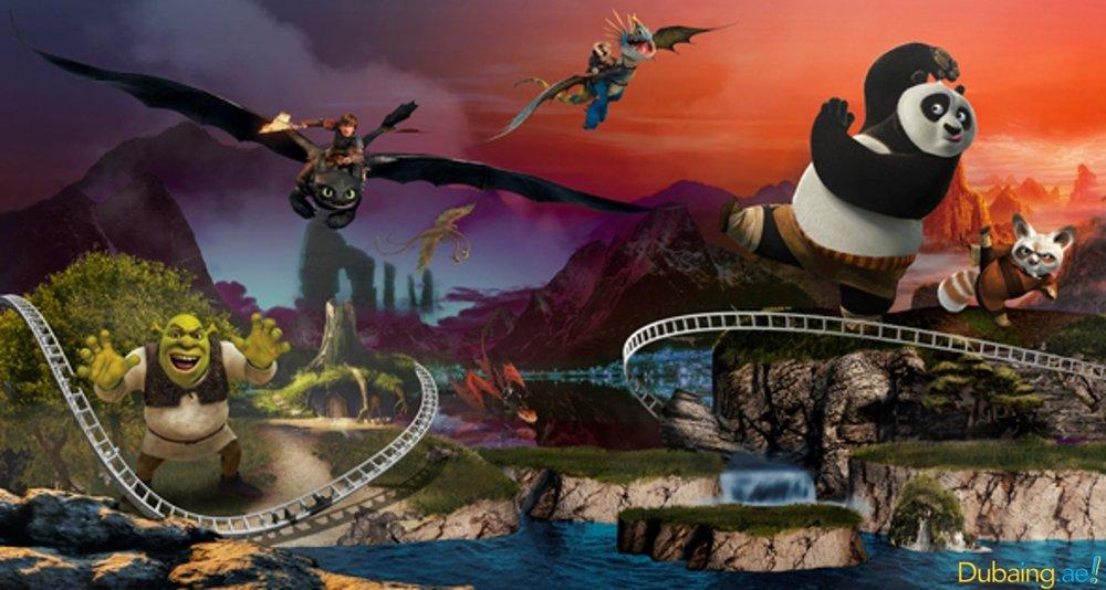 World class theme parks
