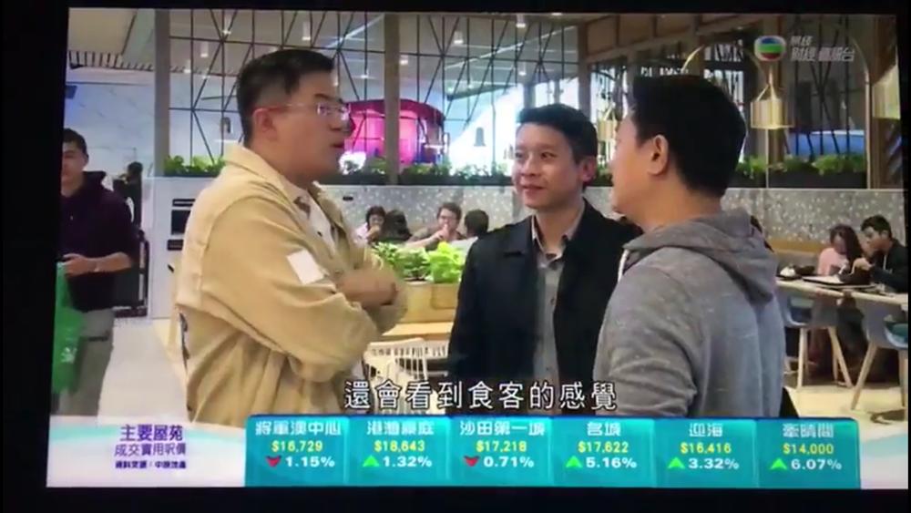 TVB - 1.PNG