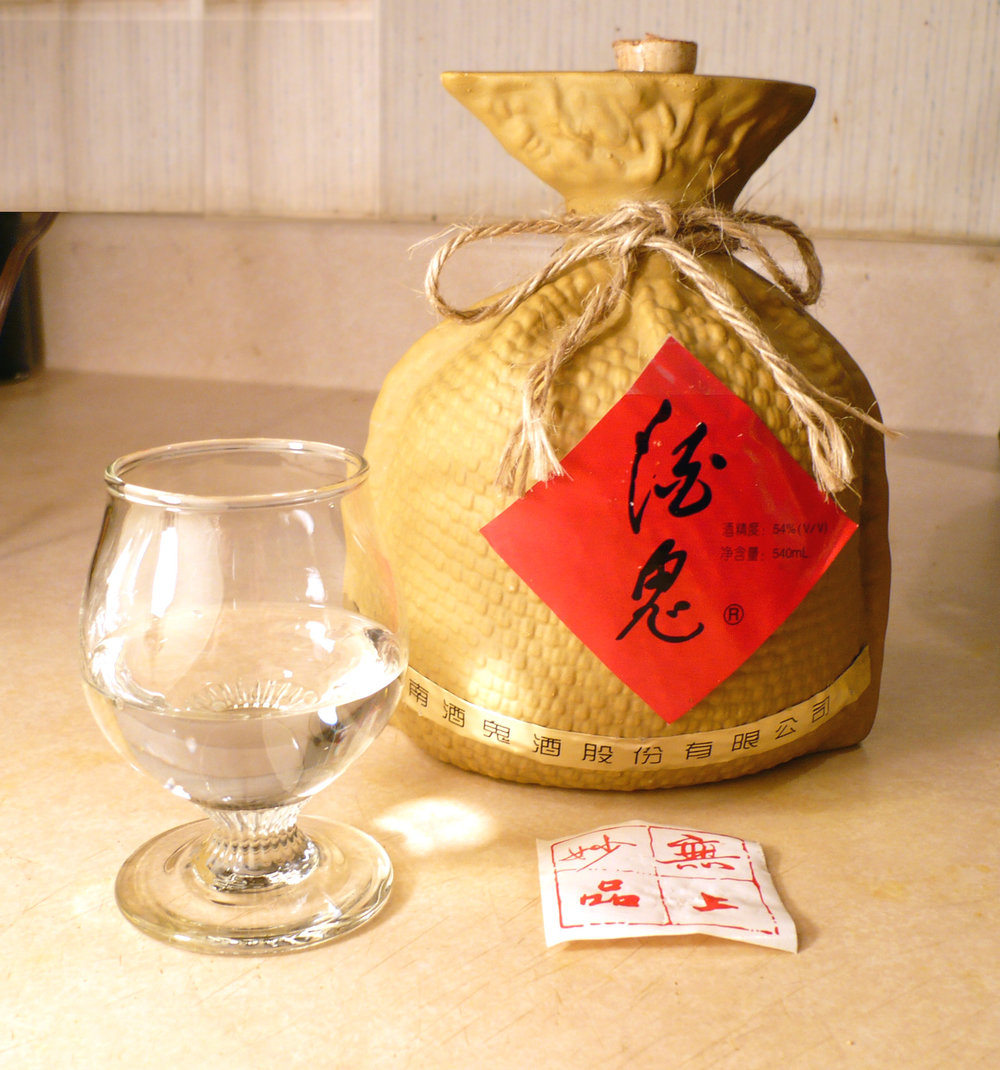 Random Fact: - The Maotai's strain is protected as a state secret. It has become part of China's intangible cultural heritage.