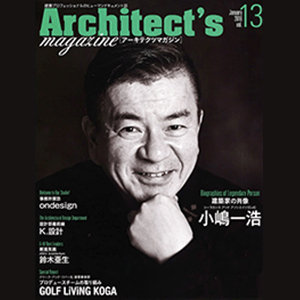 2016  Architects magazine 'Up-and-coming' interview  February, 2016  Architect's leading magazine by architect agency (Creek and River)