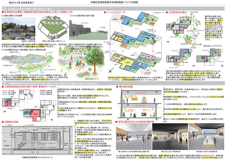 works022_zoom_003.jpg