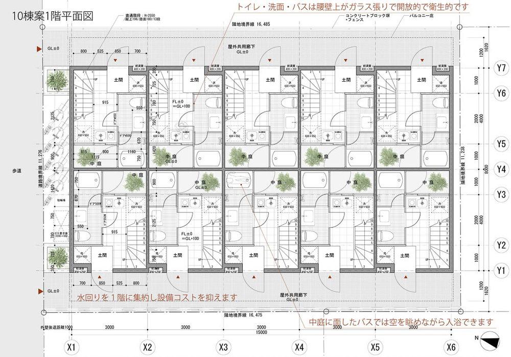 12 10棟案2階平面図-03.jpg