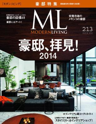 JAPAN 2014 - ML MAGAZINE