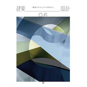 Japan 2018-Book