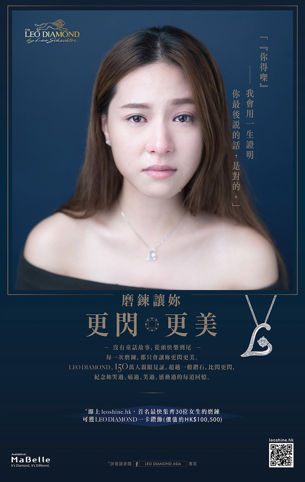 Yuki Lovey-01.jpg