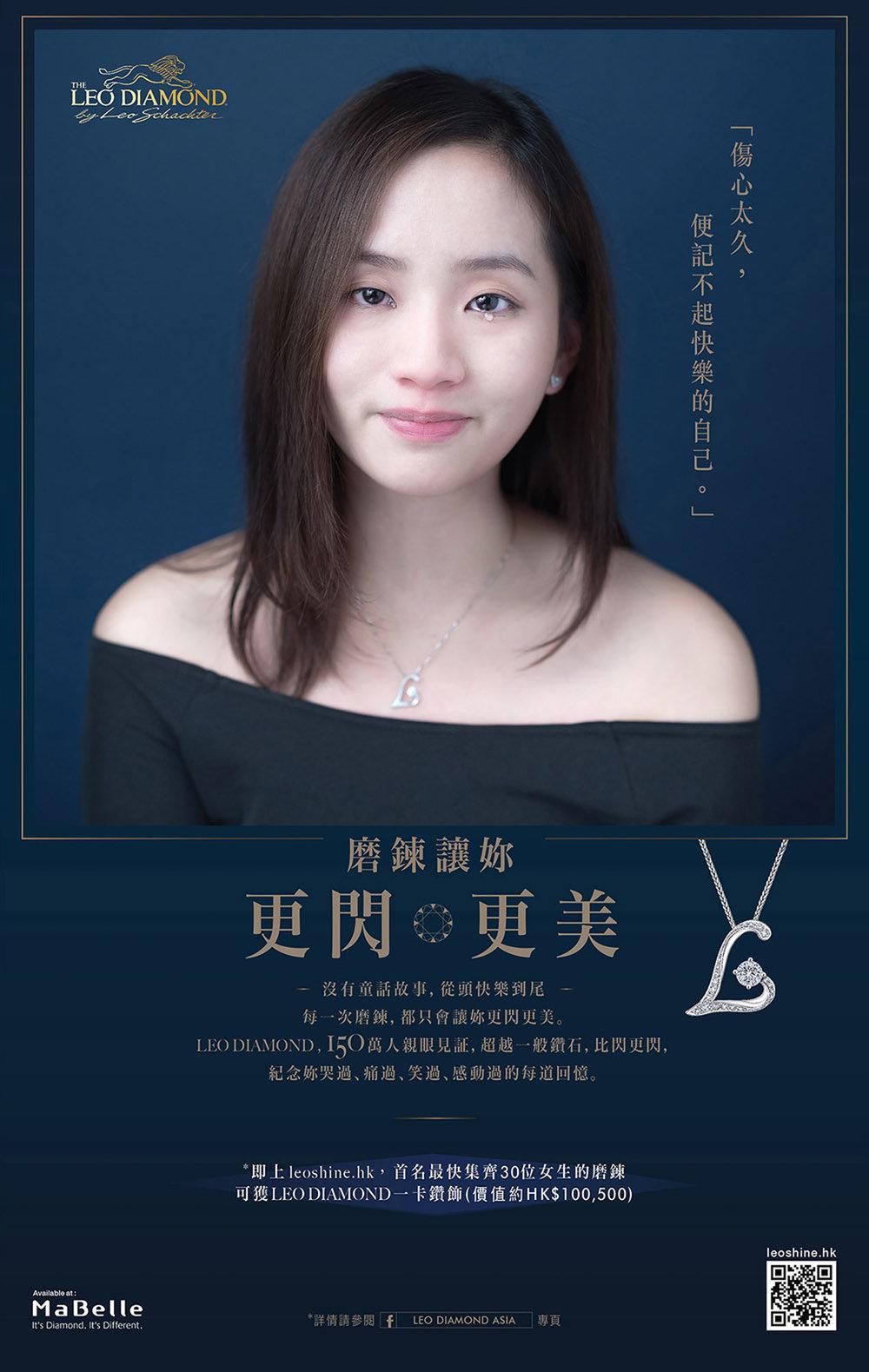 Rachel leung-01.jpg