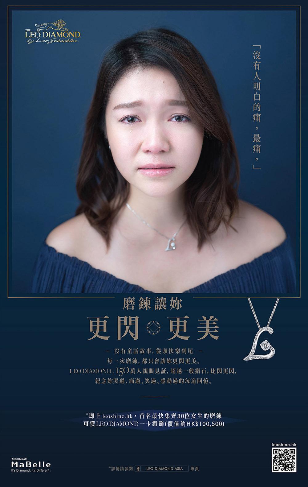Winnie Lai-01.jpg