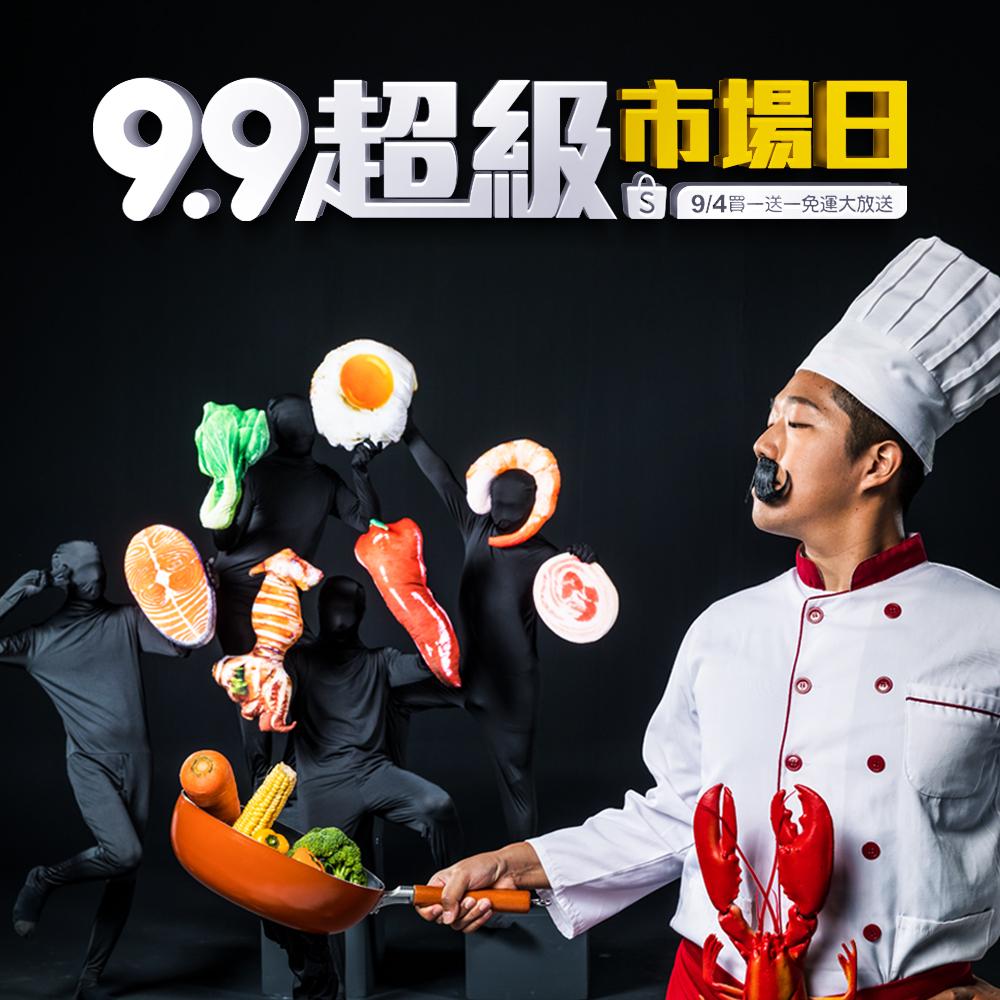 94超級市場日.jpg