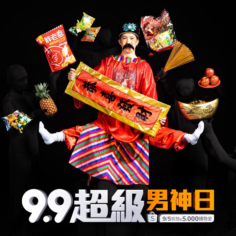 95超級男神日.jpg