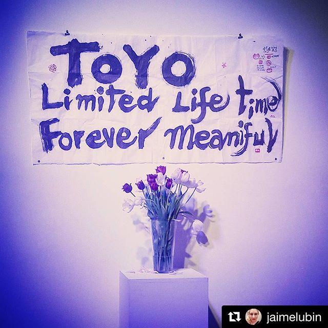 "#Repost @jaimelubin with @get_repost ・・・ To quote @glennondoyle (and @valoriecurry), ""Life is brutiful."" @thirdeyefilmfest @howlhappening #ThirdEyeFilmFestival #TEFF #teff2018 #toyo #art #artistsoninstagram #flowers #brutiful #exhibit #howlhappening #EastVillage #NYC #glennondoyle #valoriecurry #spiritualSunday #sundayfunday"