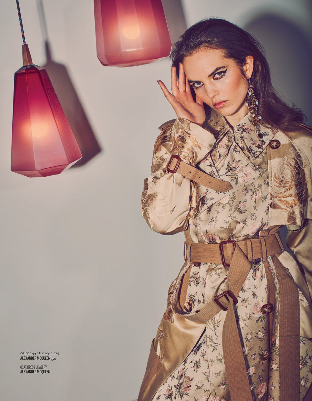 Vogue Arabia March 18 Final Binder_Magzter (dragged) 3-3.jpg
