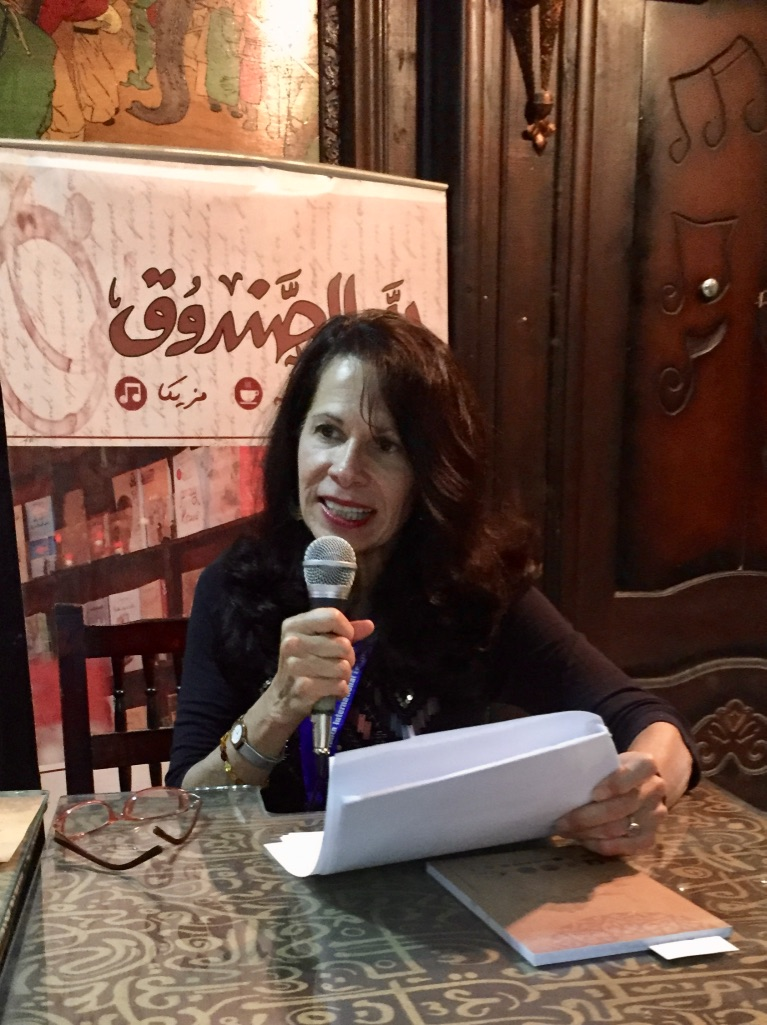 Heather Reading in Cairo, During the Tanta International Poetry Festival, 2015