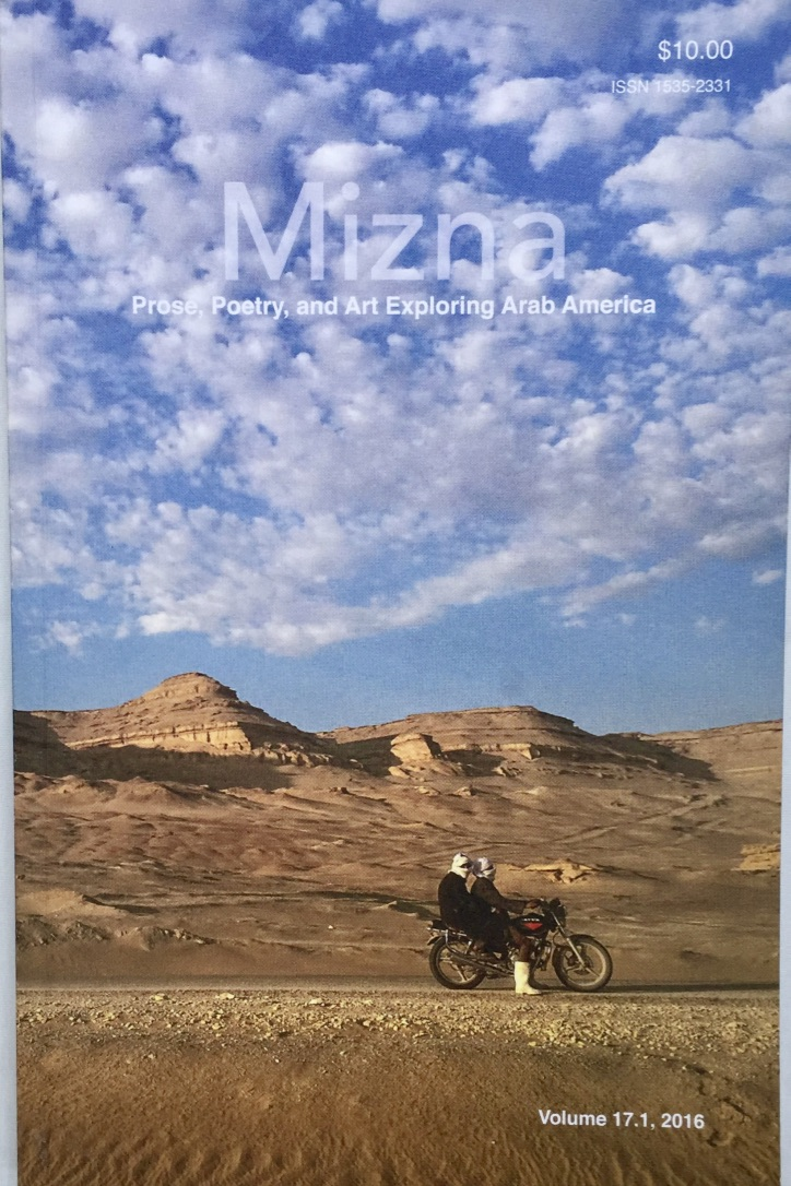 MiznaCover.jpg