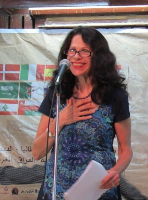 Tanta International Poetry Festival, Tanta, Egypt