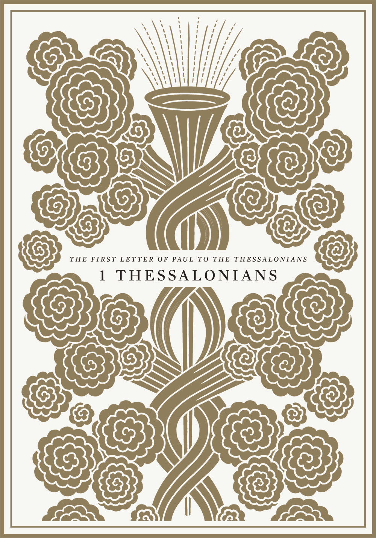 52-1-Thessalonians.jpg