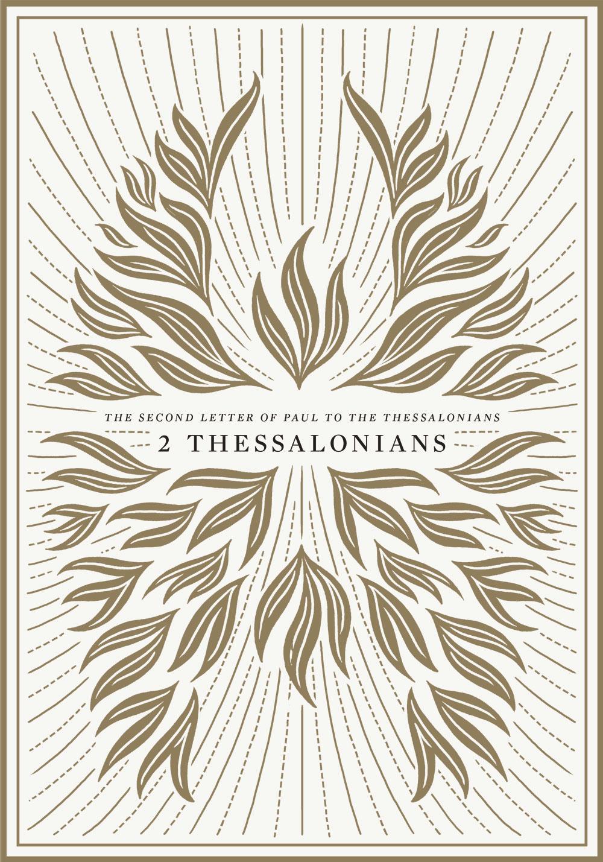 53-2Thessalonians.jpg