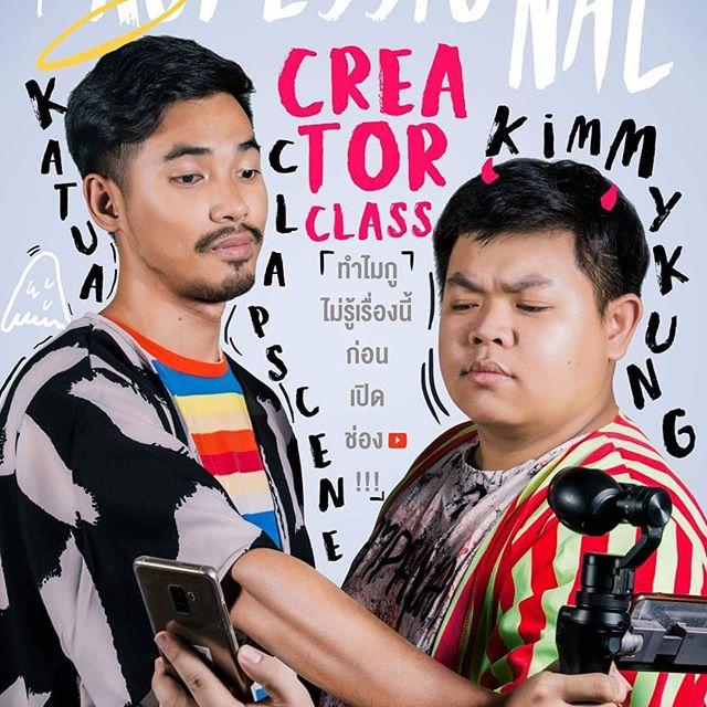 คลาส 2 Professional Creator Class