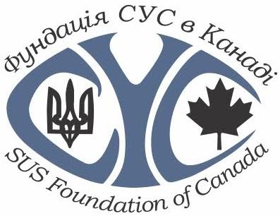 SUS Foundation Logos.jpg