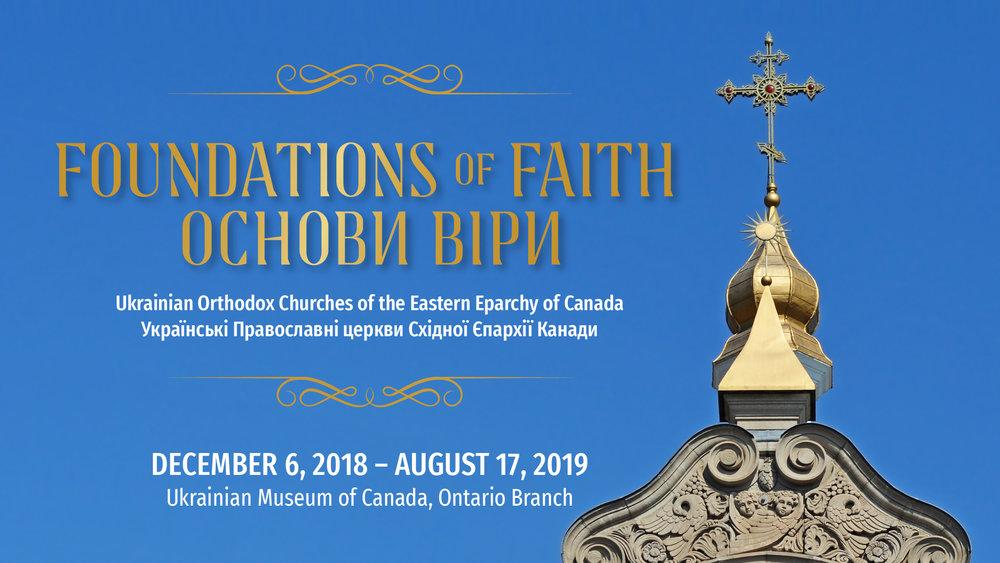 Foundations of Faith - Thursday, December 6, 2018 to Saturday, August 17, 2019