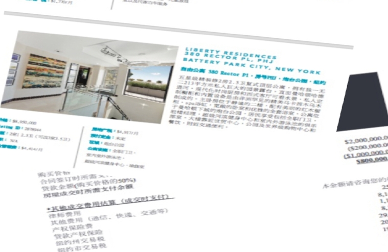 image1 (5).jpeg