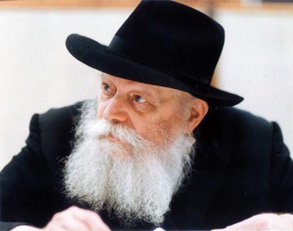 Rabbi-Schneerson.jpg