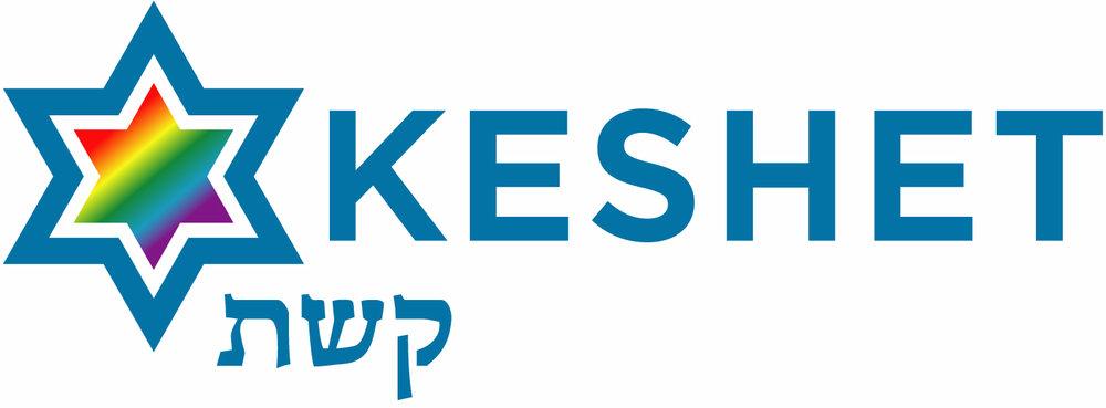 KESHET Harvey Milk Plaza Partner