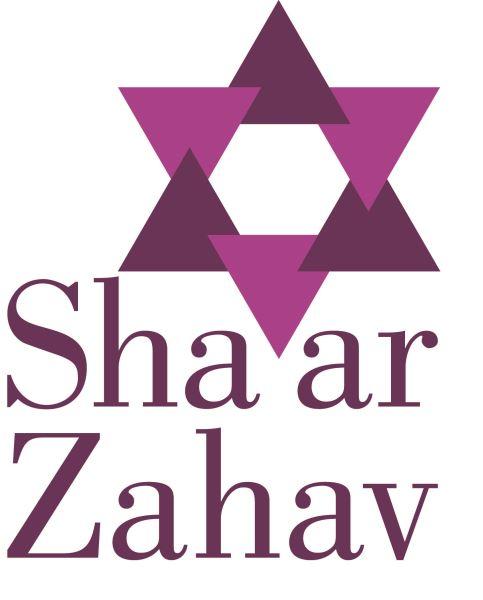 Sha'ar Zahav Harvey Milk Plaza Partner