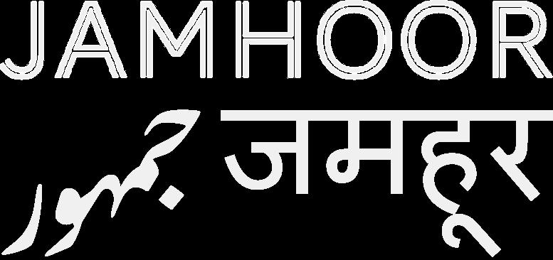 Jamhoor_5.6.png