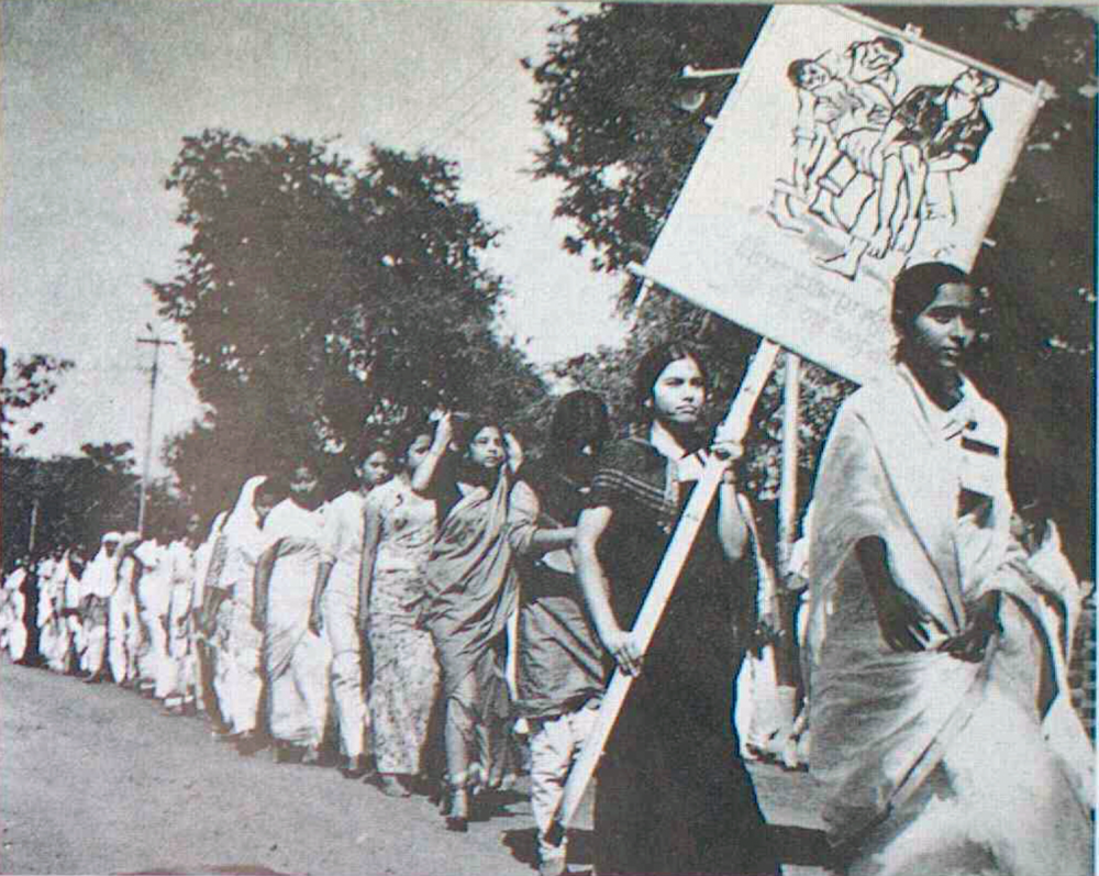 Women students in Dhaka (then East Pakistan) march bare-footed and silent in solidarity with students who have died in the struggle. Reprinted with permission — Tariq Ali and Susan Watkins,    1968, Marching in the Streets   .