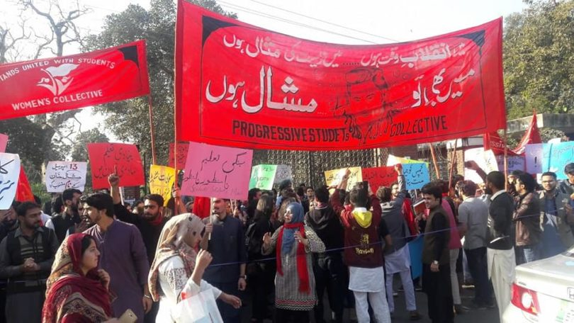 """""""I too am Mashal"""". Student demonstration in Lahore in solidarity with Mashal Khan. Photo:    Progressive Students' Collective"""