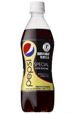 pepsi special weight loss soda
